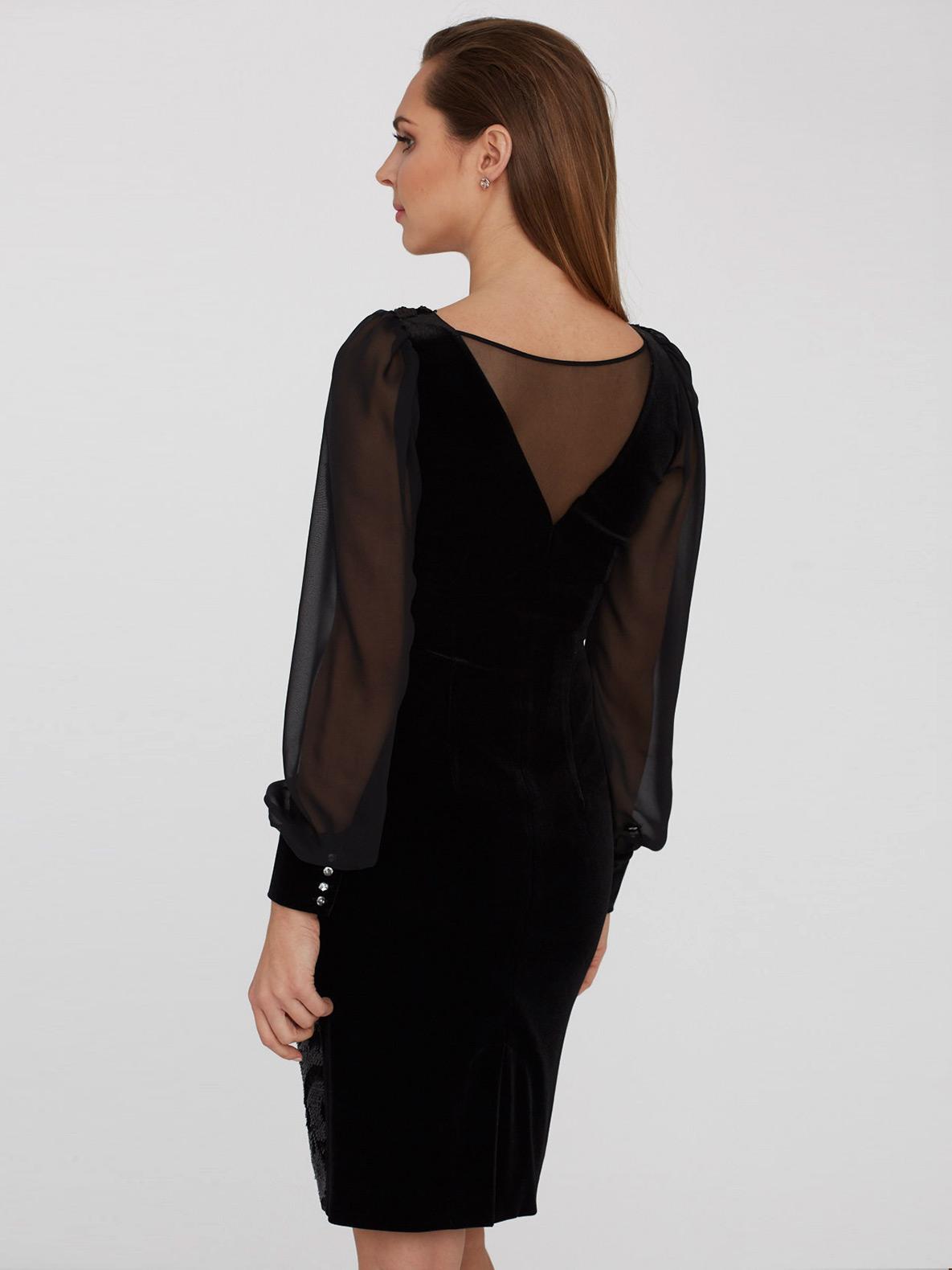 Dress Atria