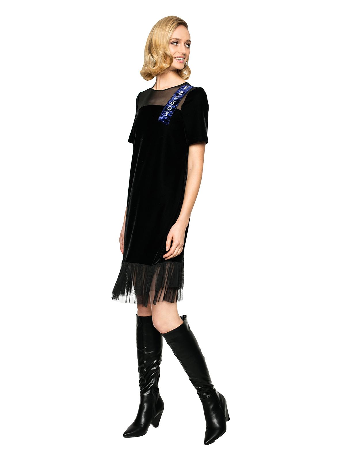 Dress ENJOY