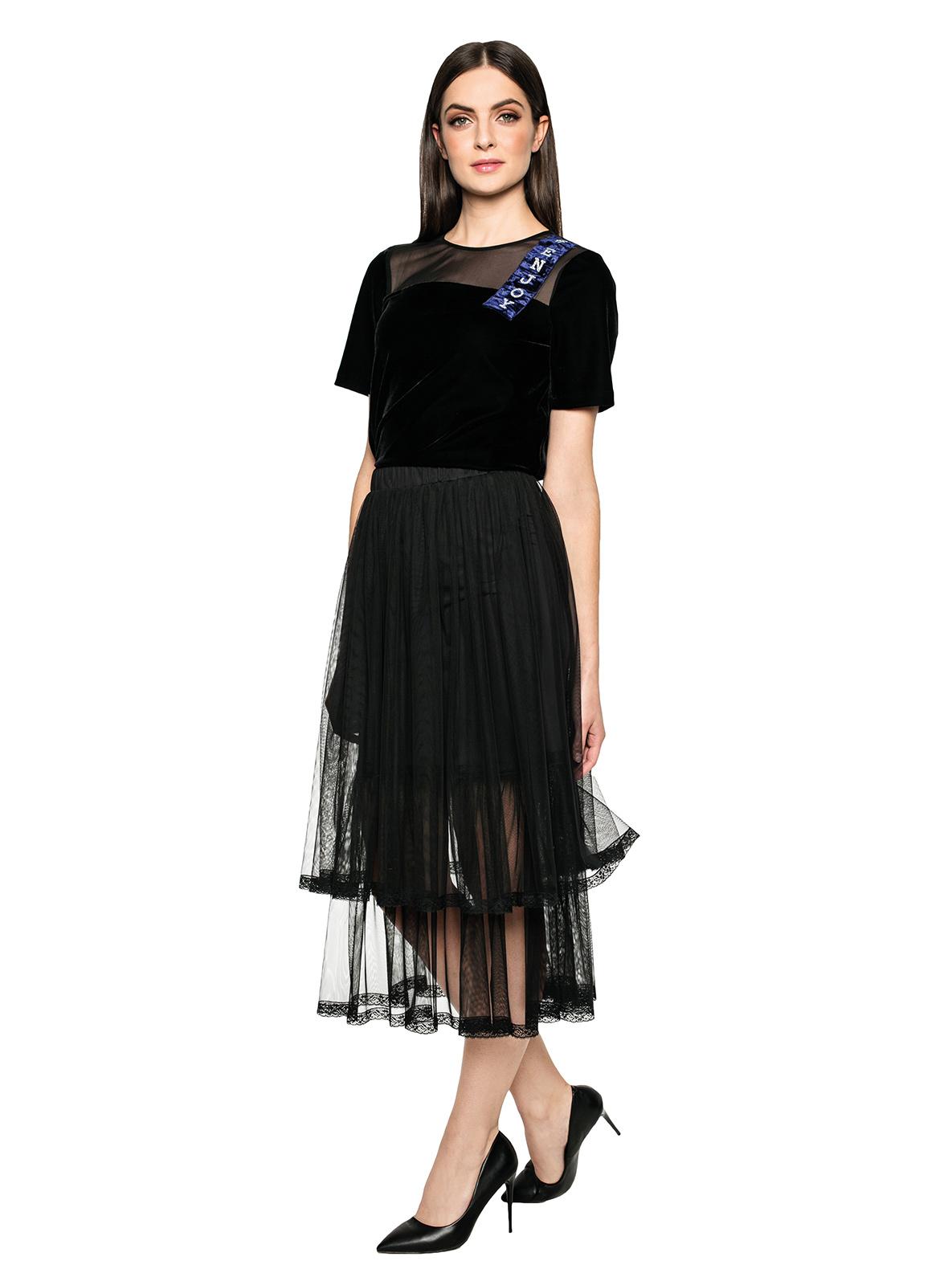 Skirt ENJOY